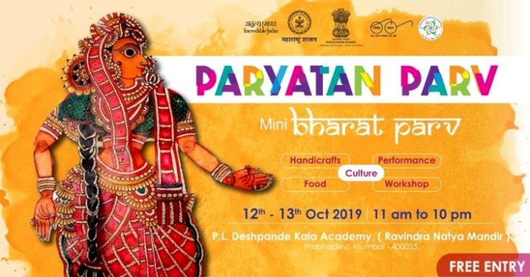 IndiaTourism Mumbai  organised 'Mini Bharat  Parv'