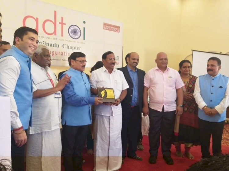 ADTOI Launched TAMIL NADU Chapter