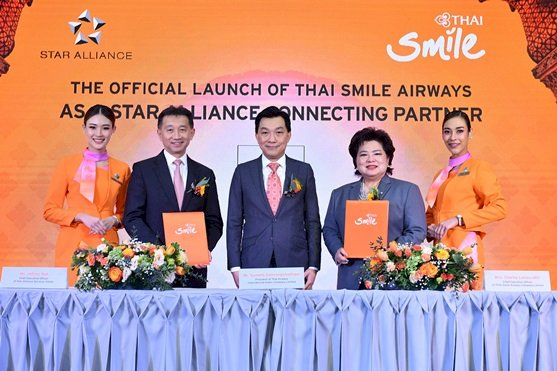 Star Alliance welcomed THAI Smile Airways as a Connecting Partner
