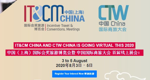 IT&CM CHINA AND CTW CHINA GOES VIRTUAL THIS 2020