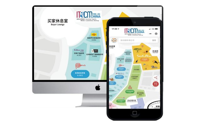 IT&CM China and CTW China Virtual 2020 Event Highlight