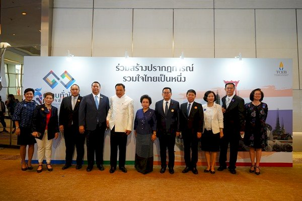 To recover MICE industry TCEB' launched 'Thailand MICE United'